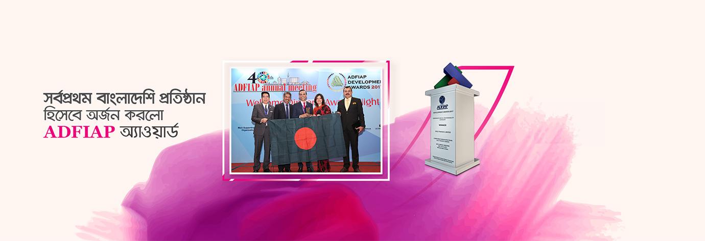 CSR-Award
