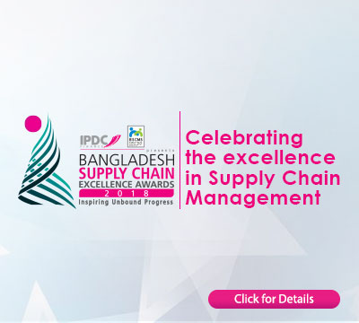 Supply Chain Excellence Award 2018
