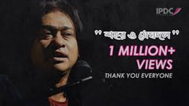 Spreading joy with Partha Barua's music